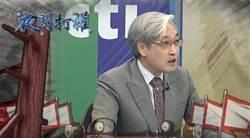 《夜問打權》挺陳隆翔!缺失是法務部所認證?