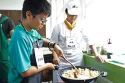 不再醬油配飯吃 同安國小學童化身小小廚師