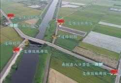 下營區黑橋改建封路15個月 鄉間小路別亂闖
