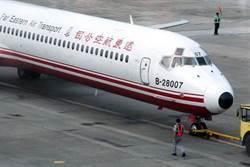 遠航停飛3航線 旅行業者發動拒搭抗議