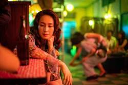 《寒單》一片入圍兩女配 小薰對上亞太影后