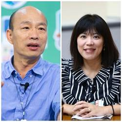 因為這些宣示  國民黨議員讚:韓國瑜回來了