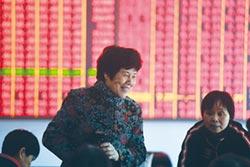 不畏貿易戰 陸股投資價值顯現