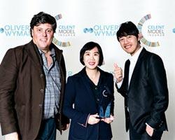 國泰人壽獲CELENT模範保險公司獎