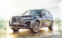 頂級豪華 BMW THE X7 磅礡登場