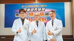 C肝患者發生心臟病機率較高