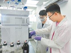 嘉南藥理大學 分析檢測育才基地