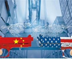 中美貿易休戰談判 轉入邊打邊談