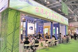 3度杭州參展 南投分享茶香