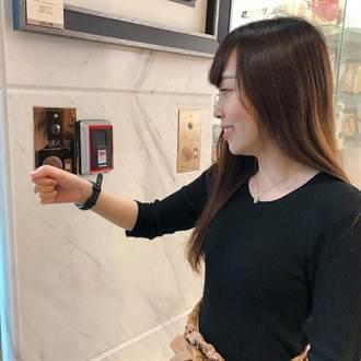 研鼎智能推穿戴裝置SDK教育版