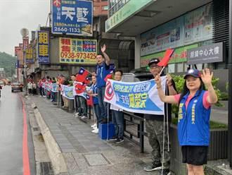 國民黨初選民調將登場  汐止民眾冒雨力挺簡榮宗
