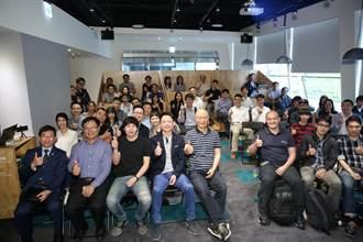 新創團隊募資有難 台杉引矽谷VC對接
