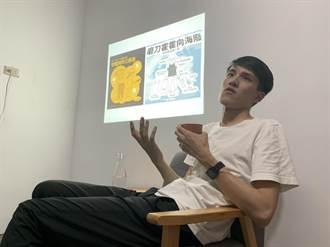 曾獲外媒報導 《海廢圖鑑》登小琉球獨立書店開講