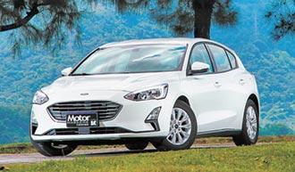 理想情人 Ford Focus 5D Ti-VCT時尚型