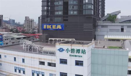 IKEA開幕、京站搶進 北捷小碧潭站湧人潮