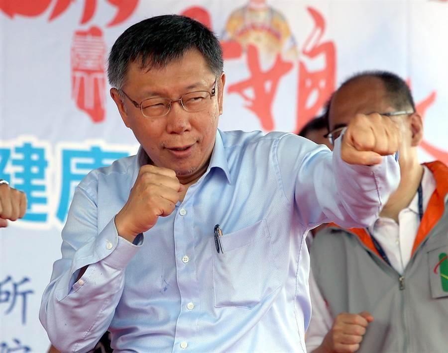 台北市長柯文哲。(資料照片,趙雙傑攝)
