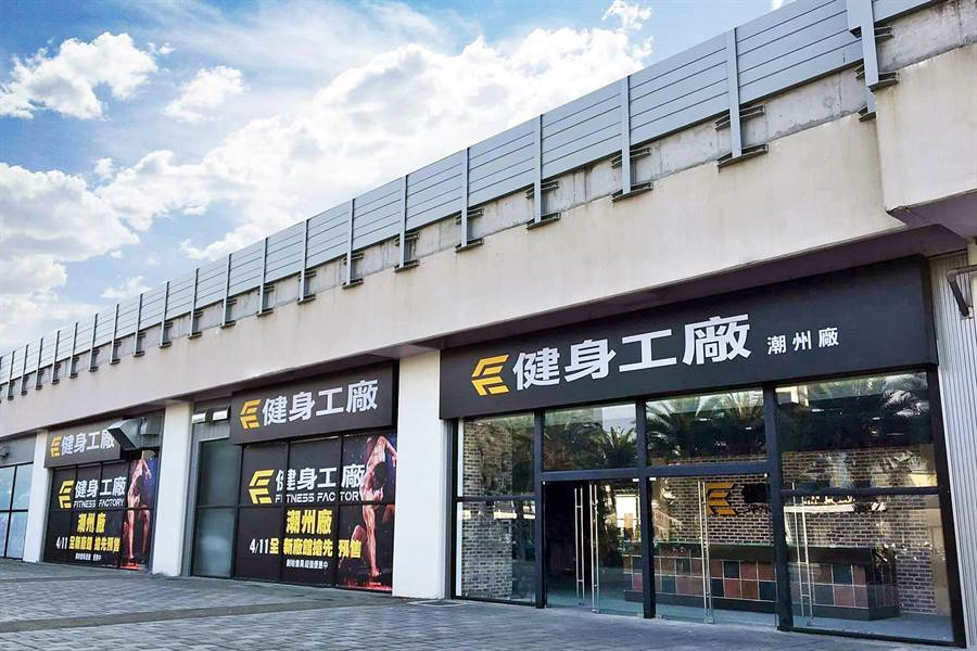 柏文今年規畫至少開出6家「健身工廠」,首季開出雲林縣斗六廠、桃園市經國廠,屏東潮州廠則在5月開幕。(圖/柏文健康)