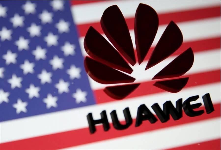 美國川普政府15日對中國大陸電信巨擘華為公司開鍘,將其列入貿易黑名單。(路透社)