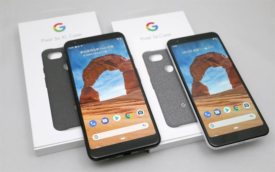 Google Pixel 3a XL、Pixel 3a 跟官方保護殼。(圖/黃慧雯攝)