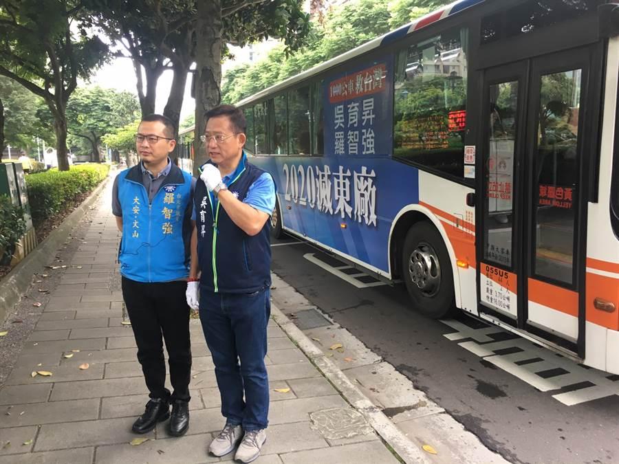 羅智強和吳育昇到林口直播,民主3號公車正式上路。