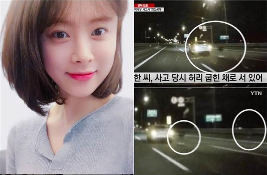 韓智星月初因在公路上違停發生車禍傷亡。(圖/翻攝自lovely_shyong IG;取自《edaily》韓網)