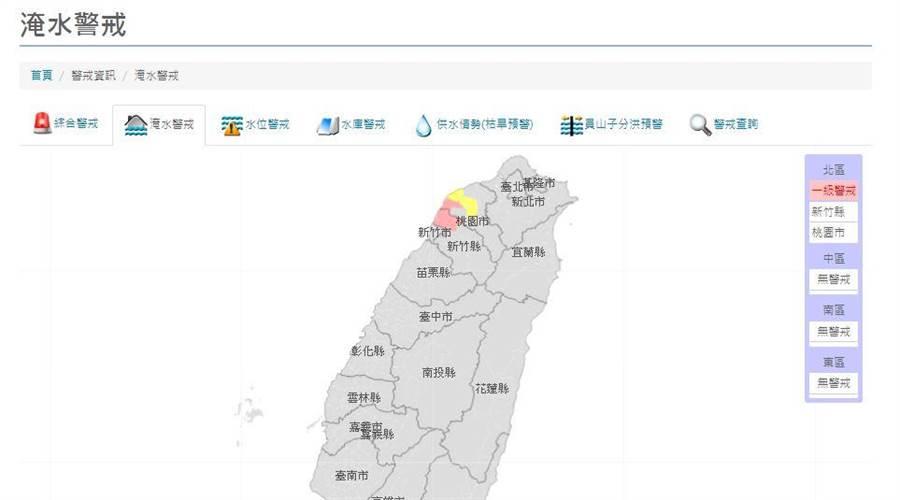 豪雨襲北台灣,水利署發布淹水警戒。(翻攝水利署)