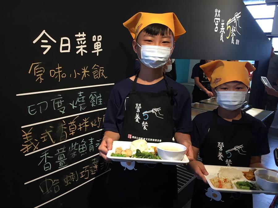 新北市教育局與灃食教育基金會推動「營養5餐」計畫,請來名廚設計100道營養午餐菜單,打造面對面用餐的食育教室,17日在樹林區育德國小舉辦發表會。(許哲瑗攝)