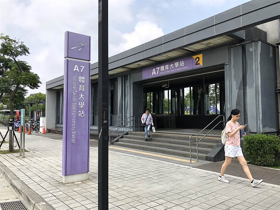 A7體育大學站是機捷沿線唯一2字頭房價。(圖/莊雪慧攝)