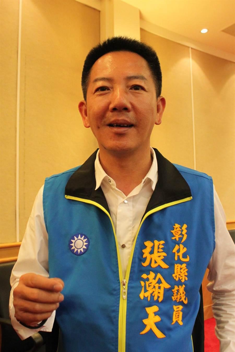 張瀚天表示,參選的資格已獲黨中央審查通過,呼籲國民黨團結。(吳敏菁翻攝)