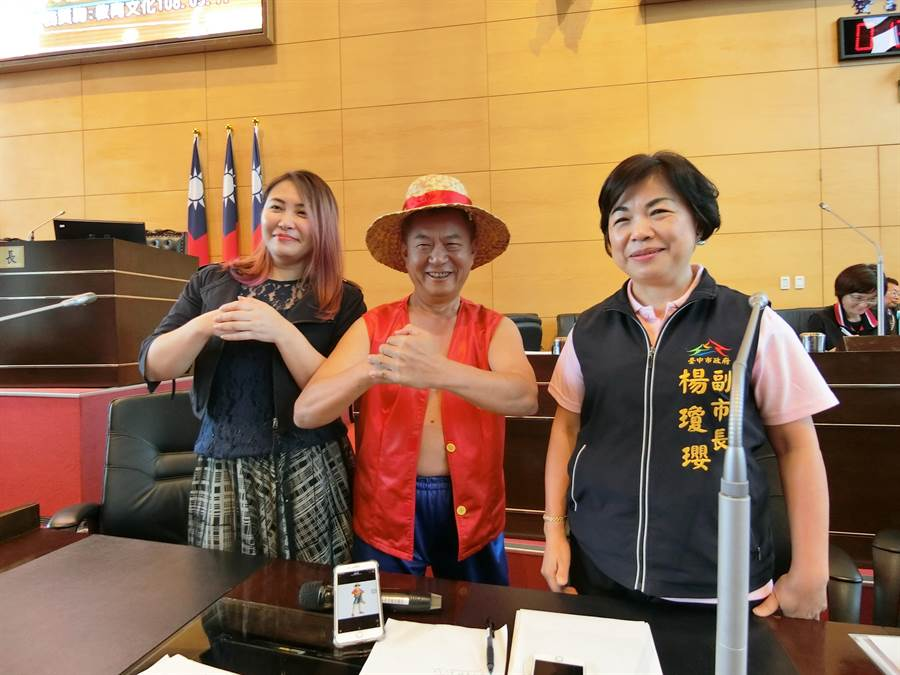 台中市議員鄭功進(左二起)為動漫請命,要求副市長楊瓊瓔猜他巧扮那一位動漫人物,楊秒回「魯夫」。(盧金足攝)