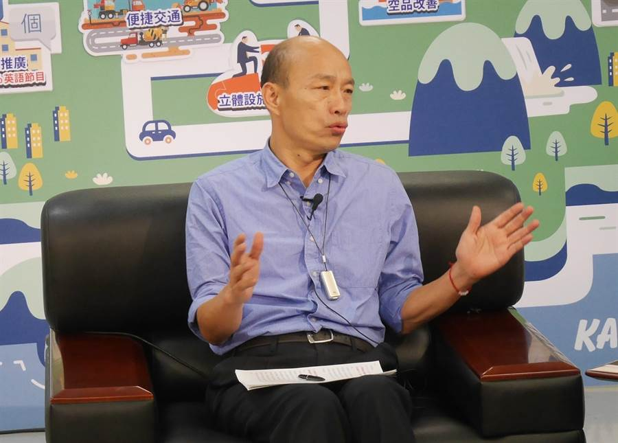 高雄市長韓國瑜17日接受本報專訪。(陳君碩攝)