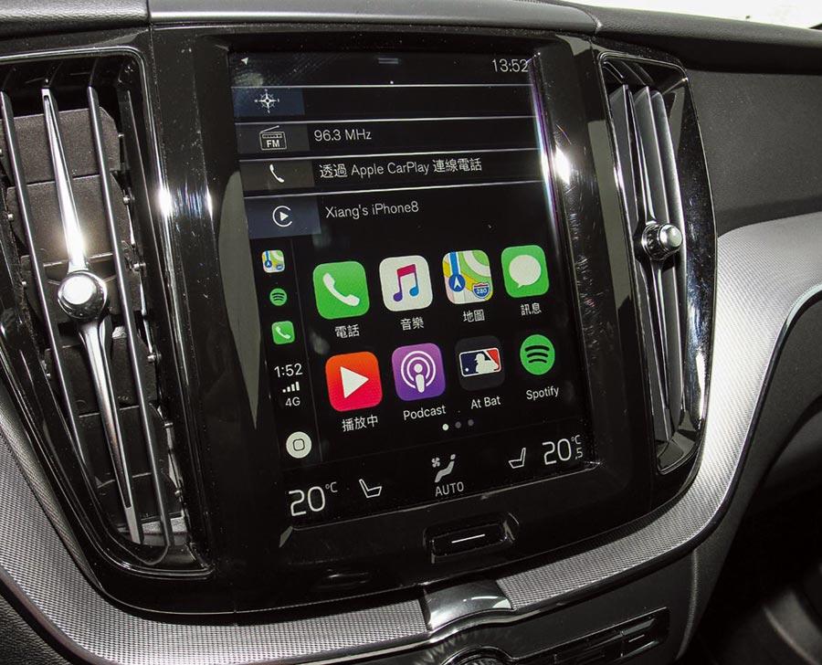 9吋的觸控式中控螢幕支援Apple CarPlay和Android Auto雙系統。圖/陳慶琪