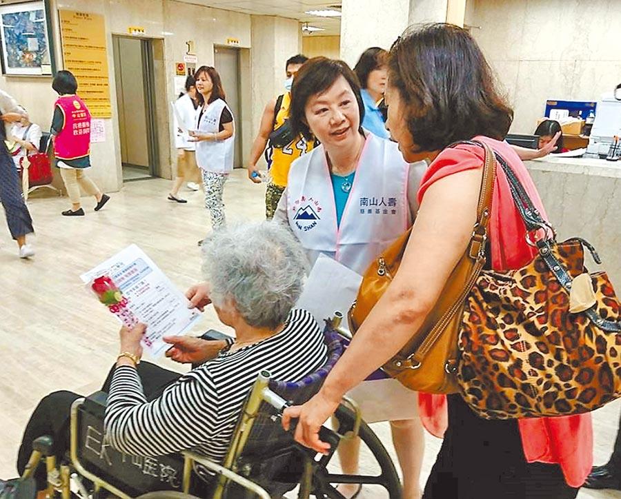 南山慈善基金的醫療關懷計畫,導入社會投資報酬率分析(SROI),擴大社會影響力。(南山人壽提供)