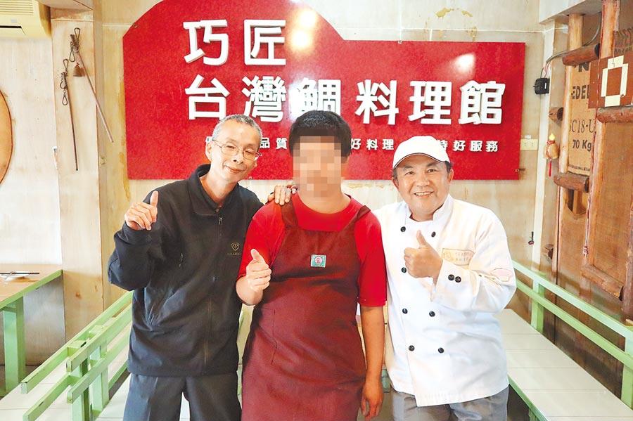 巧匠舞音台灣鯛料理館老闆李宗銘(右)把憨兒阿維(中)教成全能小幫手。(劉秀芬攝)