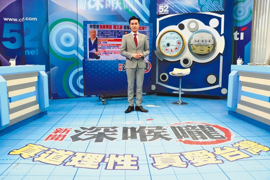 王又正接下《新聞深喉嚨》主持棒,昨首度進棚錄影。
