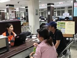 報稅「新」體驗 移民署新北市服務站與北區國稅局合作
