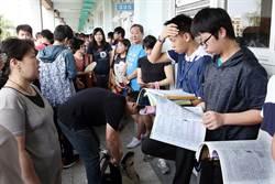 國中會考寫作滿級分人數創新低  7543人抱蛋