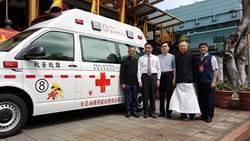 北市覺修宮捐贈救護車  副市長鄧家基代表受贈