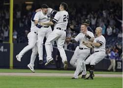 MLB》又是厄薛拉!洋基奪回美東王座