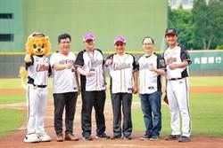 兆豐銀行棒球主題日 天母棒球場熱鬧
