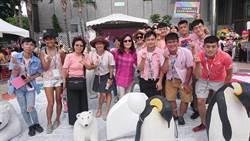 同婚專法過關 長老教會台南中會憤慨