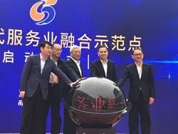 華新集團大陸首座購物中心 18日開幕