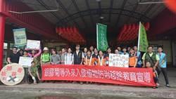中市辦銀膠菊移除防治訓練 提升民眾生態環境意識