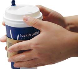 瑞幸咖啡美股掛牌 市值逾42億美元