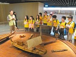 長榮海事博物館 校外教學免費參觀