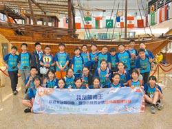 航海探險王夏令營招生 走訪八斗子當漁民