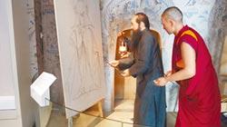 張大千博物館揭牌 夯實兩岸情誼