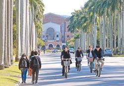 解少子化危機 學者籲大學學費一致