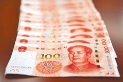 中美貿戰升溫 人幣台幣遭雙殺