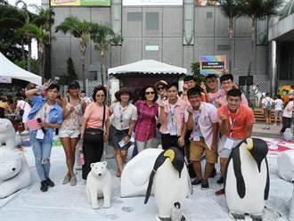 成大主辦「台南粉紅點」首度跨出校外傳遞